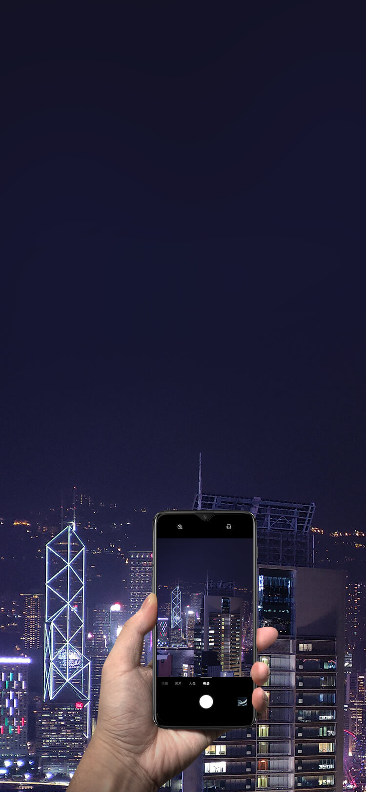 超级城市夜景